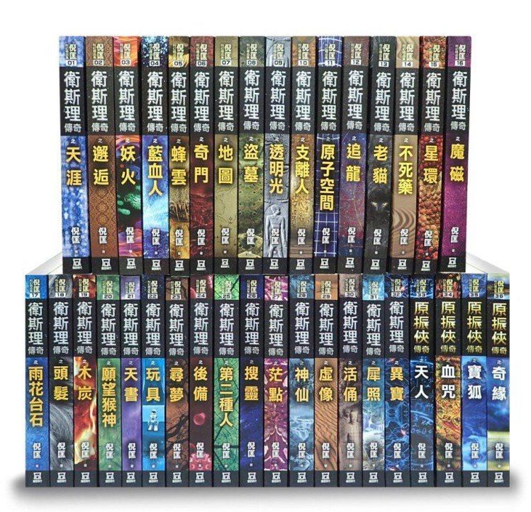 倪匡科幻精品集(全套共36冊)25K平裝-新版,定價8,640元、博客來2021...