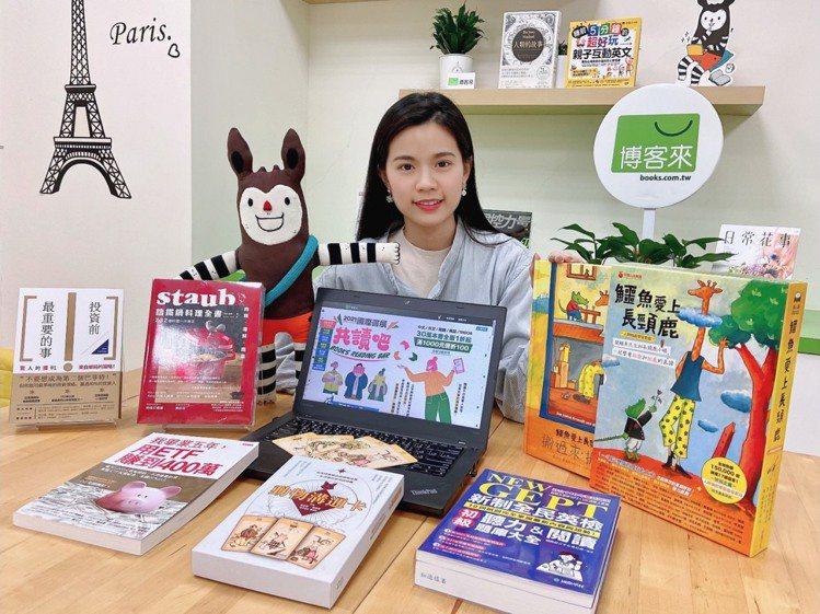 博客來2021線上國際書展即日起開跑,集結超過30萬本中文、外文、簡體圖書與雜誌...