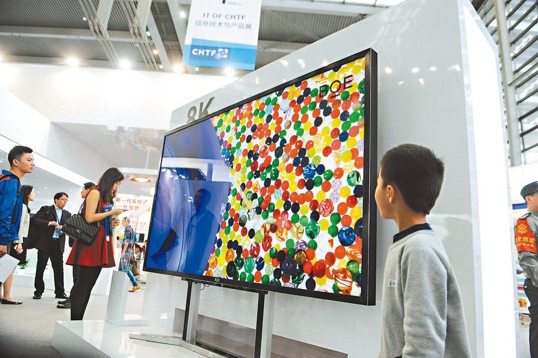 元月下旬面板報價持續上漲,其中,電視面板均價較上月上漲3%至6%,各尺寸顯示器面...