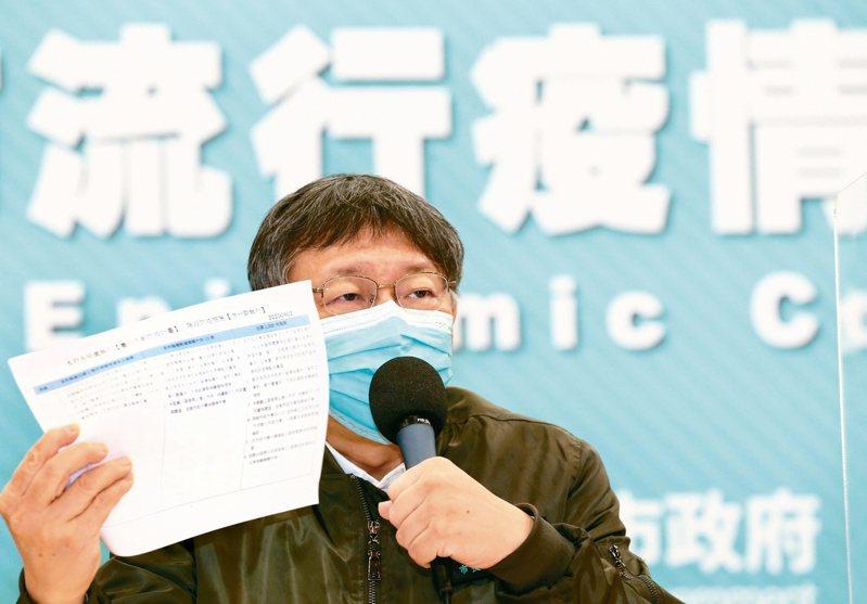 北市長柯文哲經與市府團隊審慎評估後,昨天宣布台北燈節延後,年貨大街取消實體活動。記者林俊良/攝影
