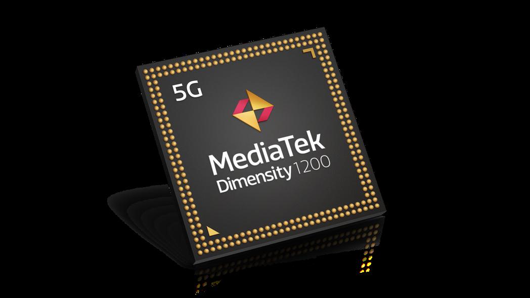 示意圖,聯發科5G旗艦晶片「天璣1200」。聯發科╱提供
