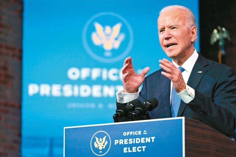 美國第46任總統當選人拜登就職典禮20日在華府舉行。(本報系資料庫)