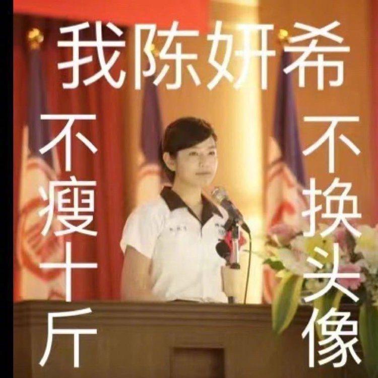 陳妍希立下約定要瘦5公斤。