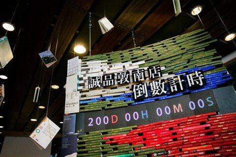 沈如瑩/風風雨雨又一年:2020各大書店通路與暢銷榜觀察