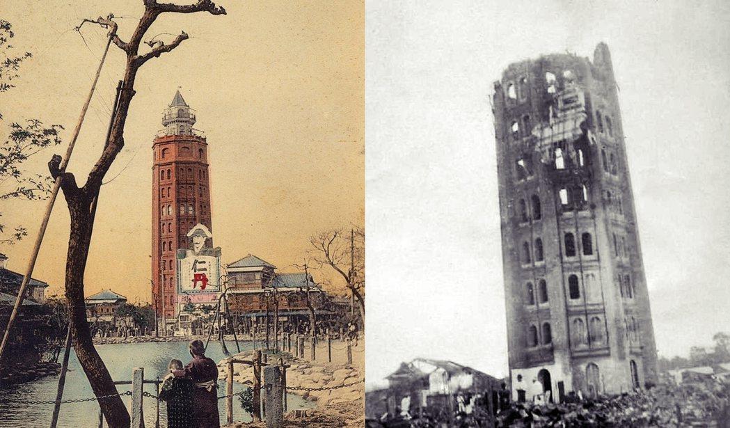 淺草著名的西式建築地標「凌雲閣」,因大正年間的關東大地震嚴重受損而遭到拆除。左為...