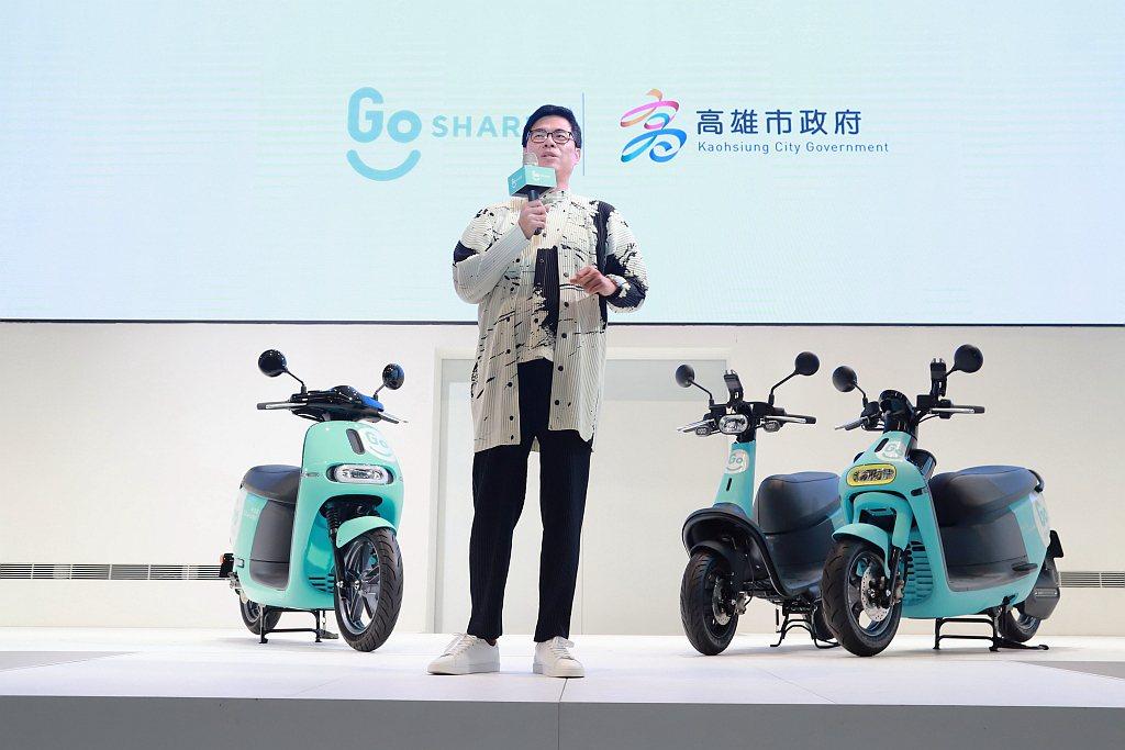 GoShare宣布與高雄市政府合作啟動「GoShare隨借隨還」服務,高雄市長陳...