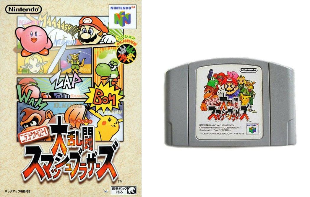 N64版的《任天堂明星大亂鬥》的卡帶外盒封面圖以及卡帶外貌。