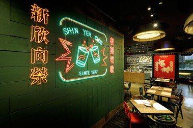 欣葉集團宣布攜手台酒埔里酒廠、WA-SHU和酒、師園鹹酥雞打造最新短期企畫「欣葉俱樂部」。 圖/欣葉俱樂部提供