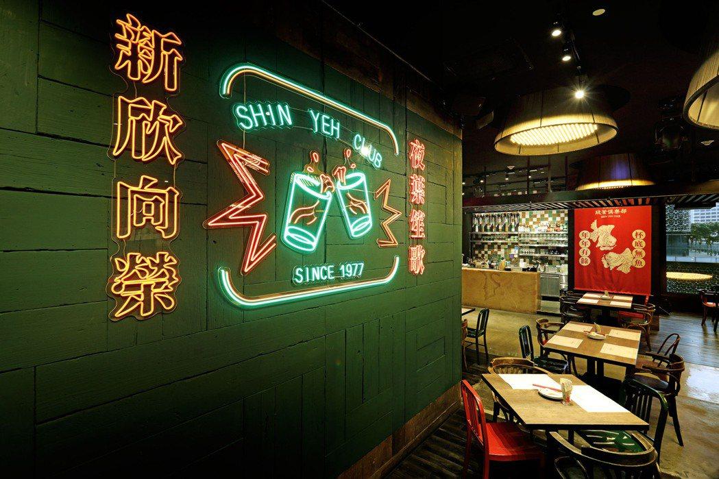 欣葉集團宣布攜手台酒埔里酒廠、WA-SHU和酒、師園鹹酥雞打造最新短期企畫「欣葉...