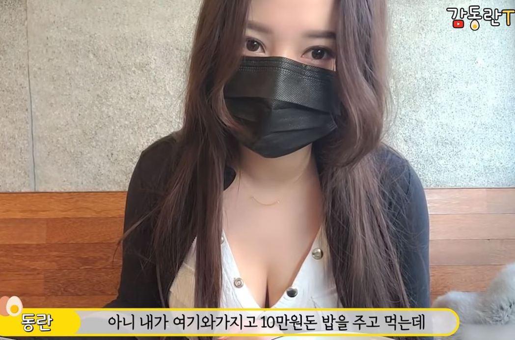 南韓一名直播主日前竟錄到店家偷偷批評她的聲音。 圖擷自甘東蘭(감동란)YouTu
