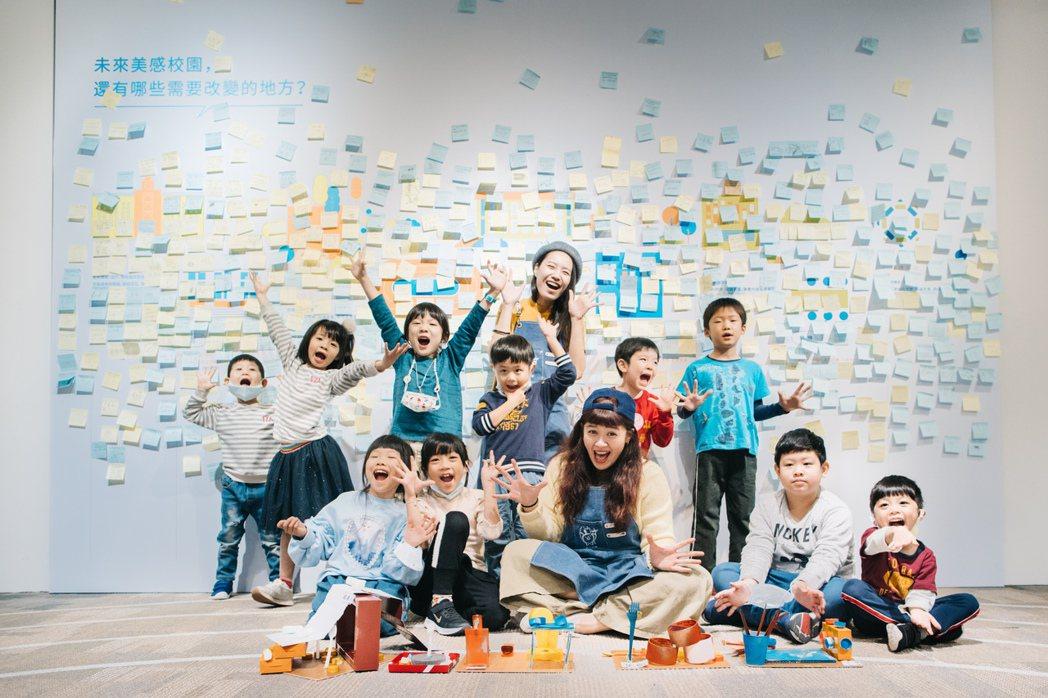 我們全家都是美感練習生親子導覽照片。 圖/台灣設計研究院提供