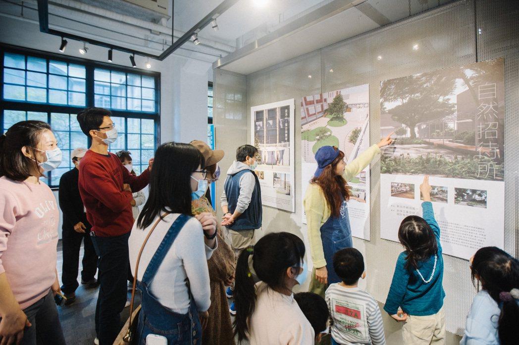 我們全家都是美感練習生親子導覽照。 圖/台灣設計研究院提供