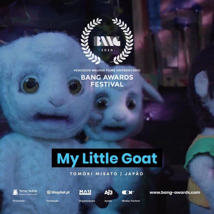 《My Little Goat》圖/擷自推特