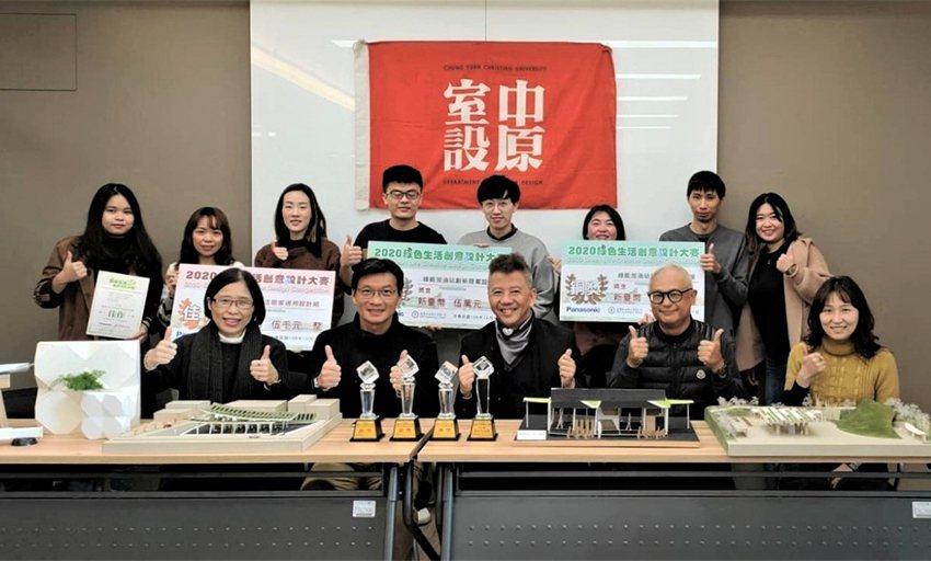 中原室設研究所學生參加「2020綠色生活創意設計大賽」榮獲1銀2銅7佳作的佳績。...