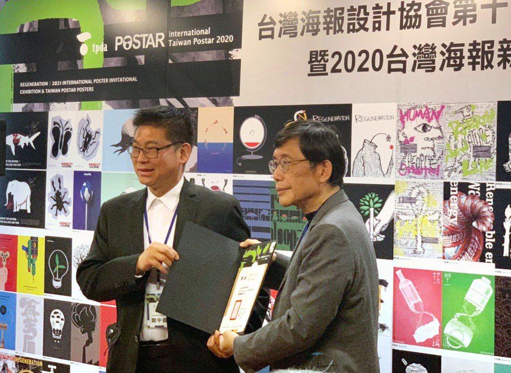 崑山科大榮獲2020台灣國際海報新星獎最佳團體獎,由鄭中義老師(左)代表授獎。 ...