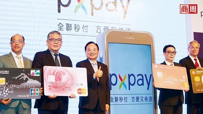 全聯成功打造PX Pay,加上實體卡片會員數破千萬人,又積極申請電子支付,要把觸...