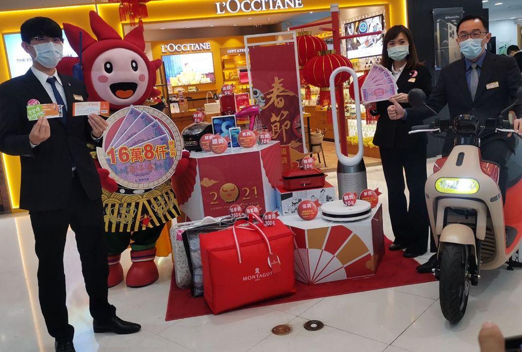 台南大遠百推出獎項豐富的新春福袋,歡迎消費者購買福袋抽大獎。  陳慧明/攝影