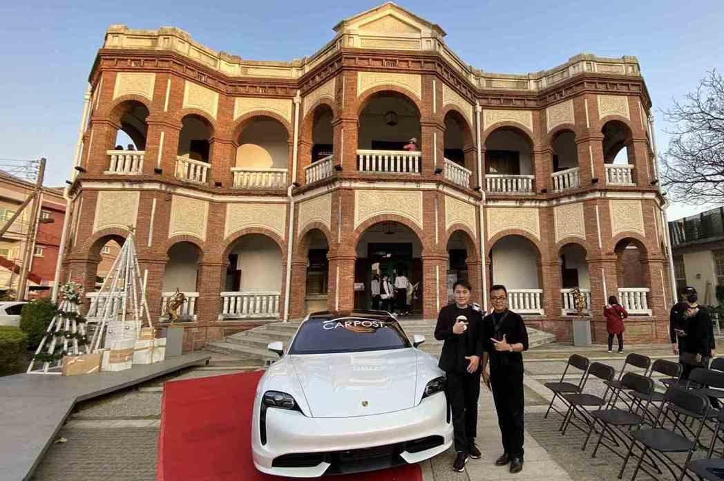CARPOST在台南知事官邸展示Porsche電動車Taycan Turbo。 ...