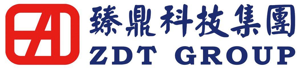 臻鼎科技集團除持續投資大陸、台灣、印度,以高階產品技術升級為發展方向。臻鼎科技集...