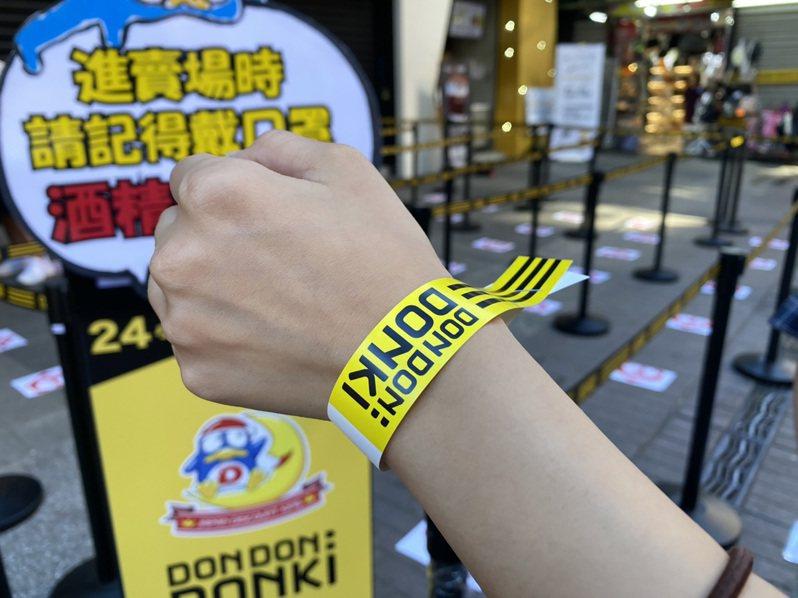 日本知名零售連鎖店唐吉訶德台灣首號店「DON DON DONKI西門店」吸引大批人潮,業者21日改發放「快速通關手環」,禁止現場排隊,衛生局並要求業者控管賣場顧客總量在250人以內。中央社