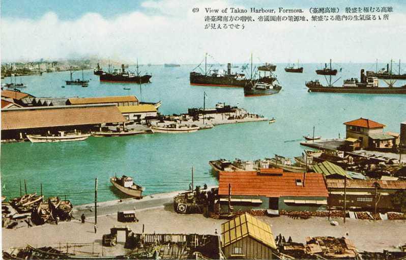日治時期高雄港船隻往來的情形。(圖/國立臺灣博物館提供)