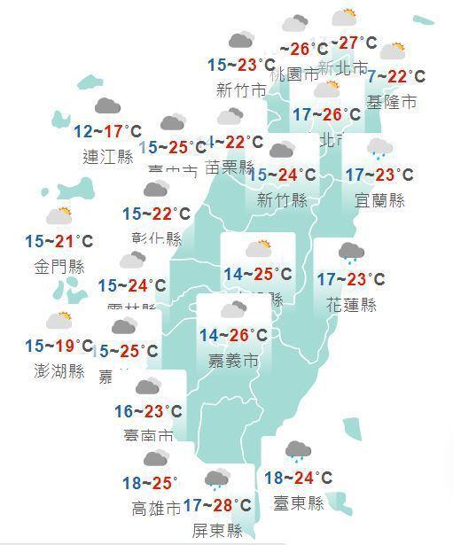 今天各地天氣預報。圖/取自氣象局網站