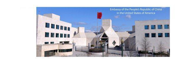 推特封鎖中國駐美大使館官方帳號。取自推特