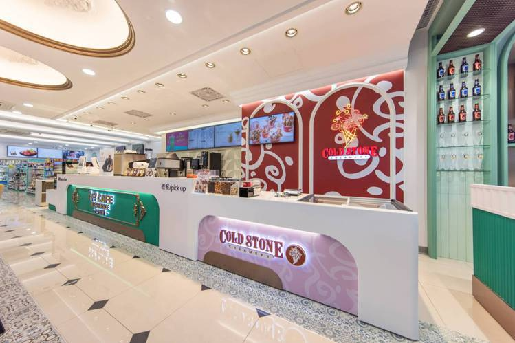 「7-ELEVEN X COLD STONE複合店」首創業界將冰淇淋專賣店服務導...