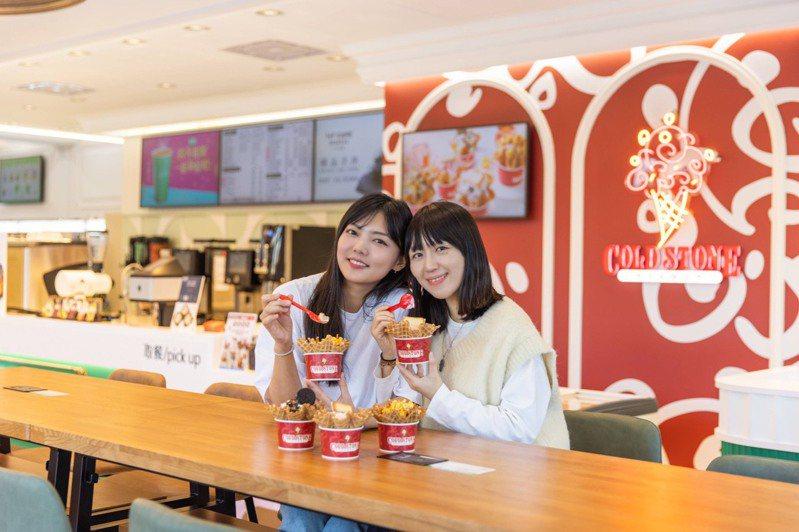 「7-ELEVEN X COLD STONE複合店」在7-ELEVEN門市就能品嘗COLD STONE冰淇淋專賣店現點現做的創意冰料理。圖/7-ELEVEN提供