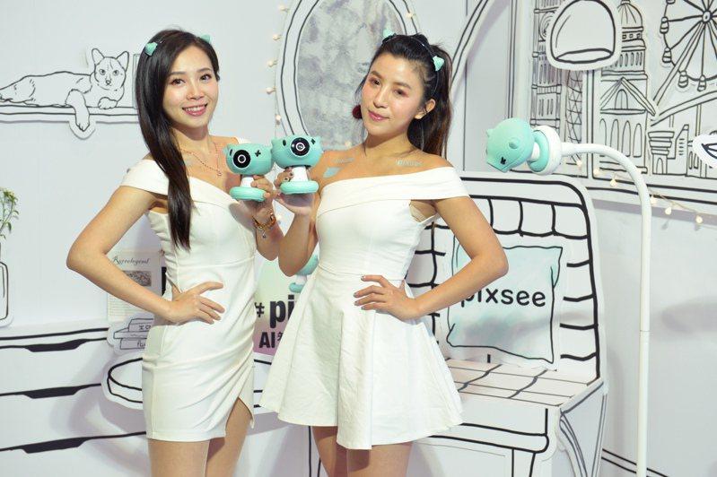 仁寶宣布推出pixsee AI智慧寶寶攝影機正式跨足科技育兒消費品市場。圖/仁寶提供