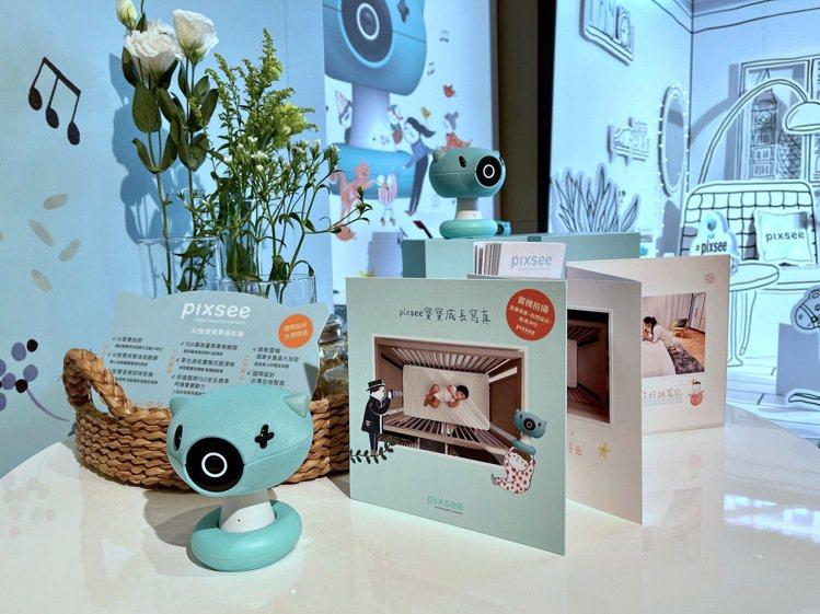 pixsee AI智慧寶寶攝影機,上市優惠價7,990元。記者黃筱晴/攝影