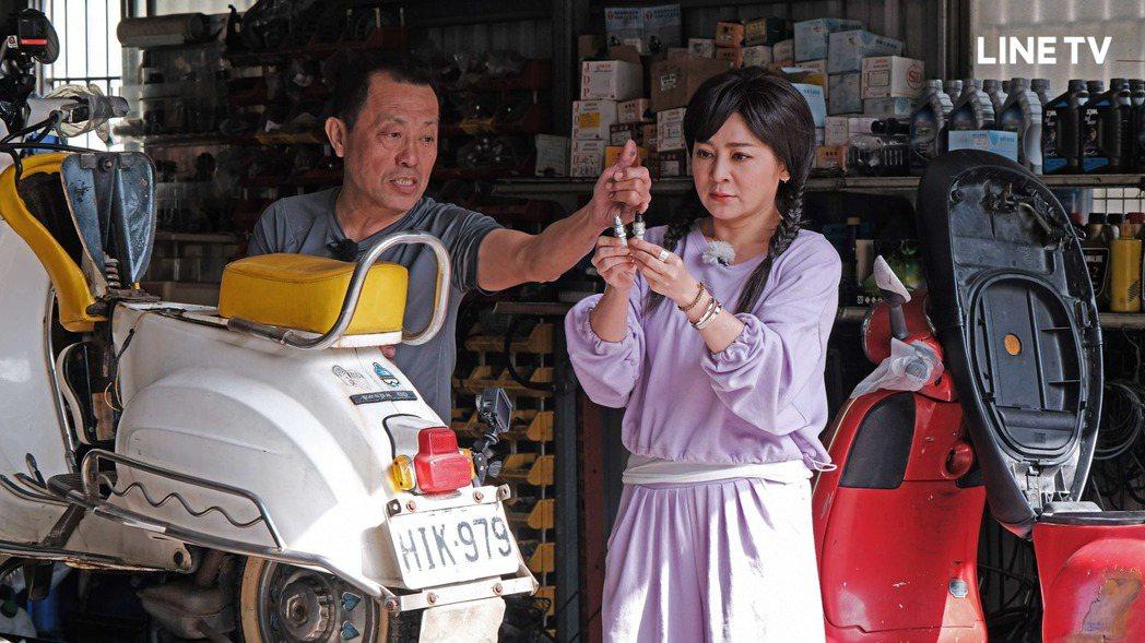 王彩樺(右)幫助機車行轉型。圖/LINE TV提供