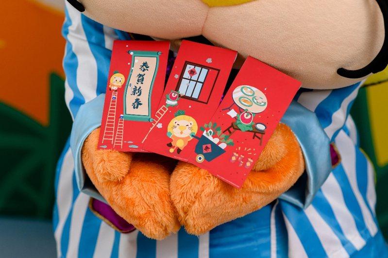新年限定的「喜波波新春紅包袋」與房客分享新年的幸福好運。圖/新竹豐邑喜來登大飯店提供