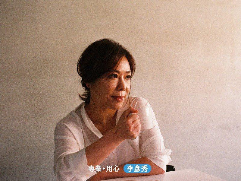 國民黨副秘書長李彥秀。圖/取自李彥秀臉書