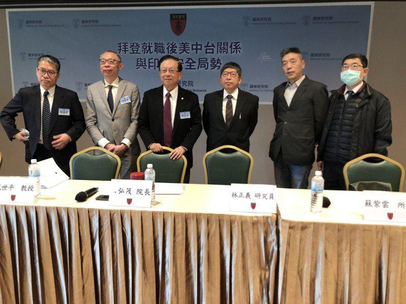 國策研究院、當代日本研究學會、台灣世代教育基金會21日聯合舉辦「拜登就職後美中台關係與印太安全局勢」座談會。記者林汪靜/攝影