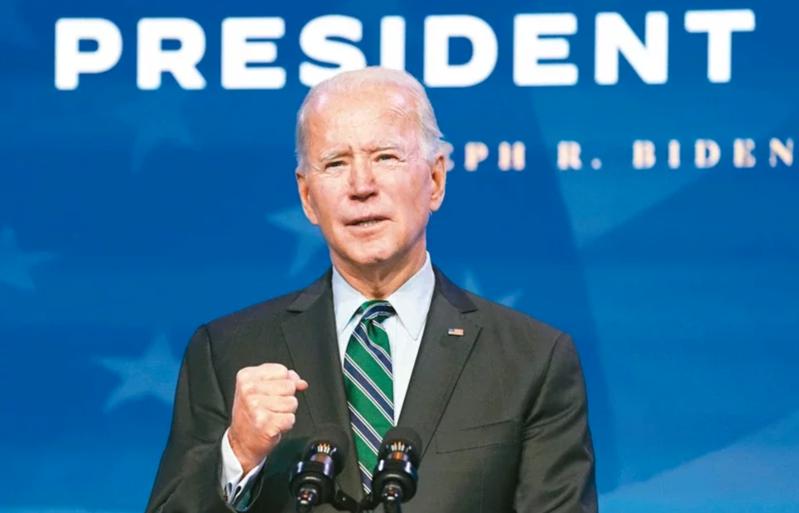 拜登正式就任為美國第46位總統。路透