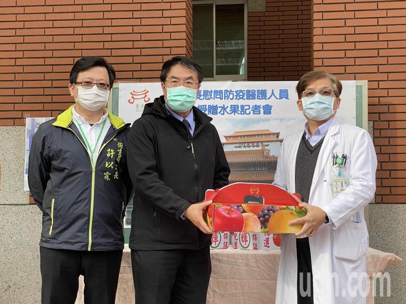 台南市長黃偉哲下午前往衛生福利部台南醫院贈送水果慰問醫護。記者修瑞瑩/攝影