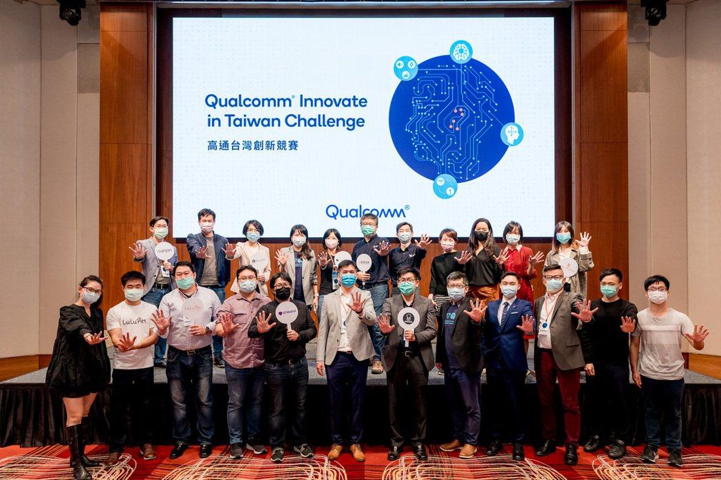 去年10支入圍團隊在頒獎典禮上以手勢比5  象徵邁入5G創新世代。高通/提供