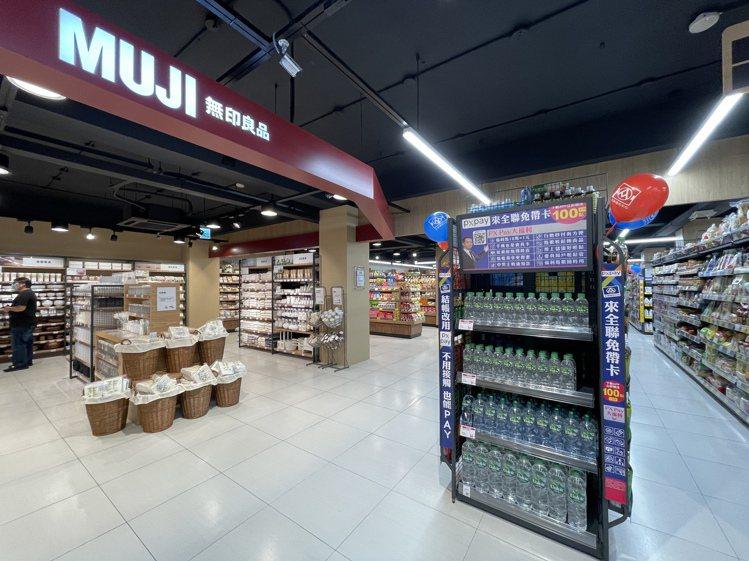台北市首間全聯MUJI無印良品店中店於大安延吉店內盛大開幕。記者黃筱晴/攝影