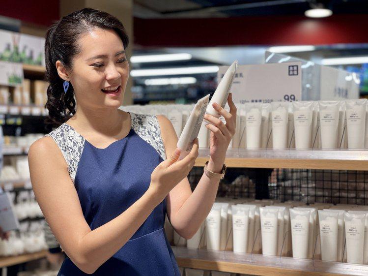 MUJI無印良品進駐全聯,以全台價格統一為特色,其中「無印良品溫和洗面乳」、「無...