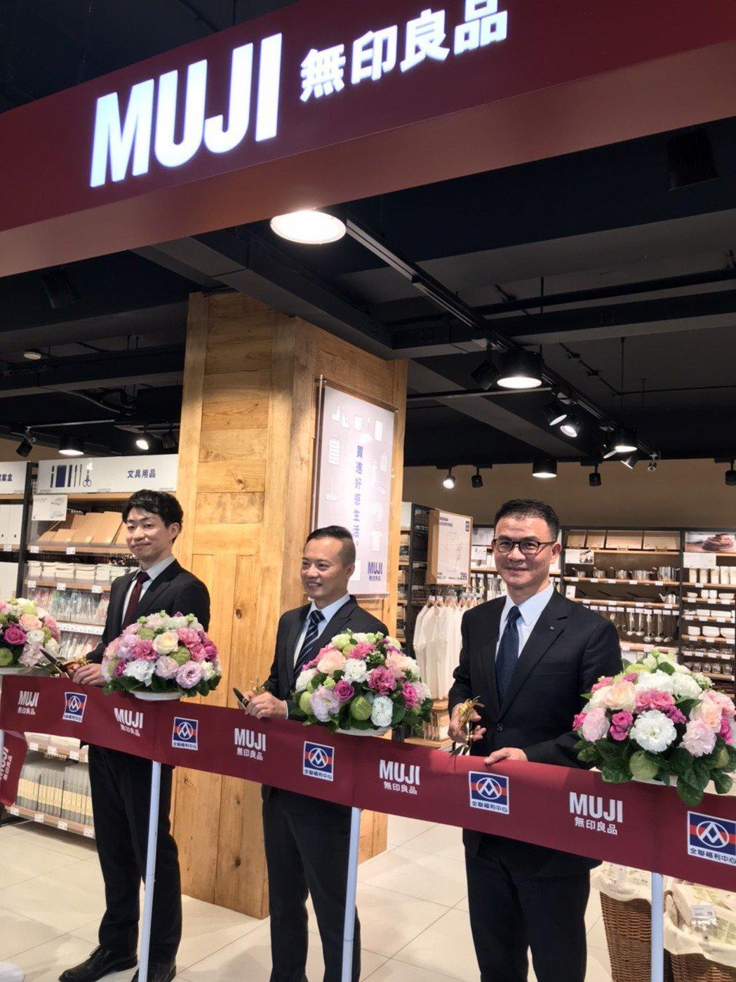 全聯攜手日系品牌MUJI無印良品在全聯門市內設店中店。(記者嚴雅芳/攝影)