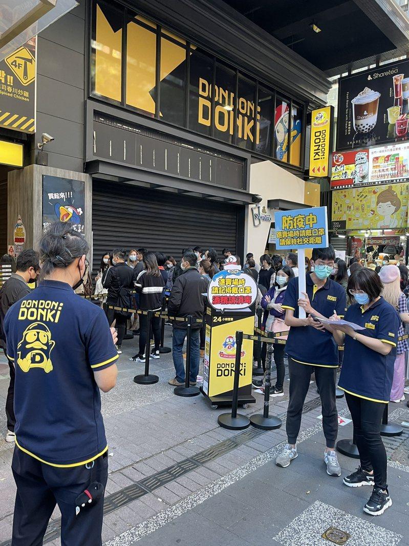 「DON DON DONKI西門店」1月21日下午,現場仍見排隊人潮。圖/讀者提供