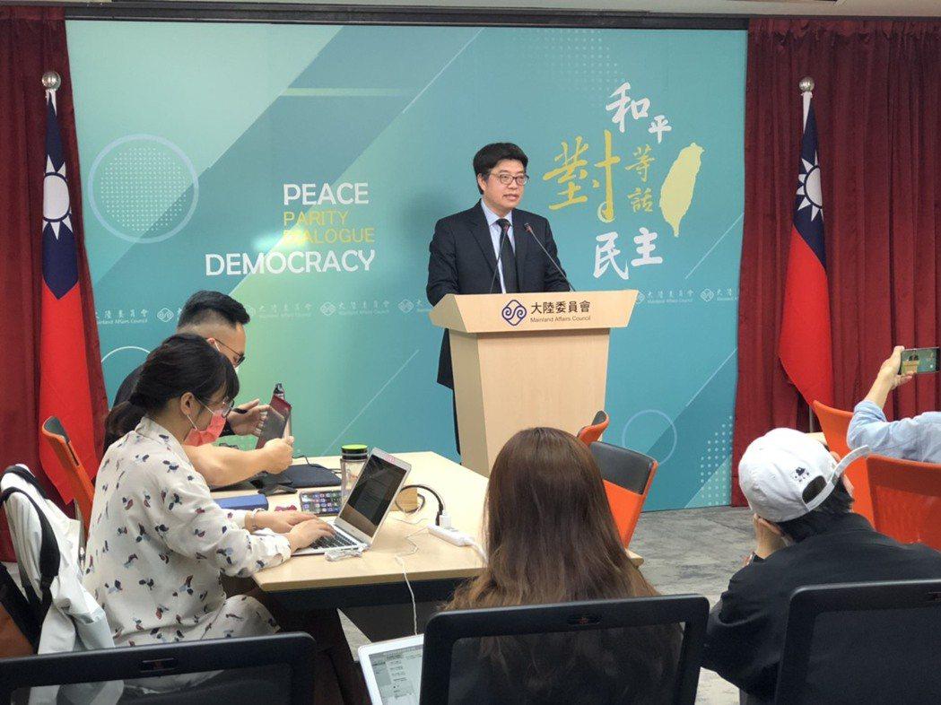 陸委會21日強調,政府致力於維持兩岸和平,且未來台美將持續深化密切友好的夥伴關係...