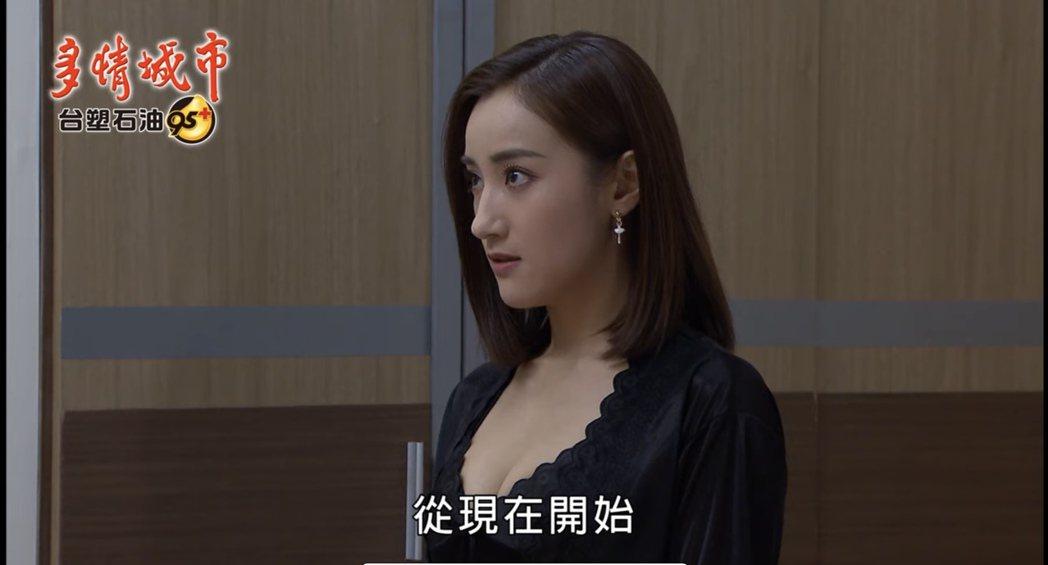 夏宇禾在「多情城市」中扮演小三「Carol」,戲裡與渣男偷情作風十分大膽。圖/民...