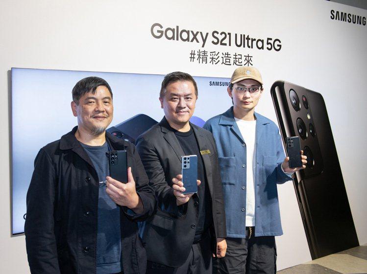 Samsung Galaxy S21 5G旗艦系列邀攝影大師捕捉台灣日常美景,(...