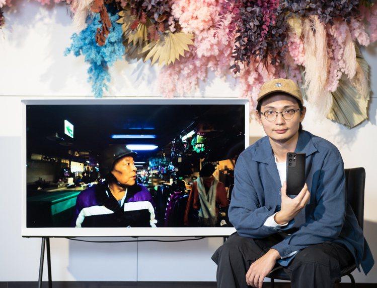 《浪子回頭》鍍金導演殷振豪運用Samsung Galaxy S21 Ultra ...