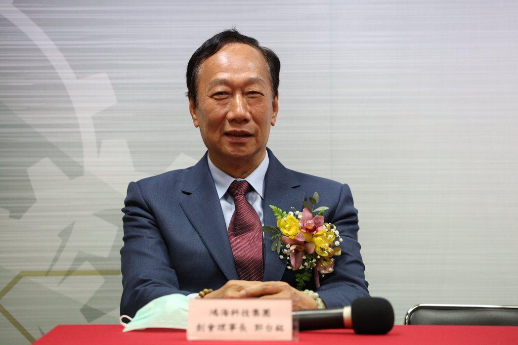 鴻海創辦人郭台銘。記者蕭君暉/攝影