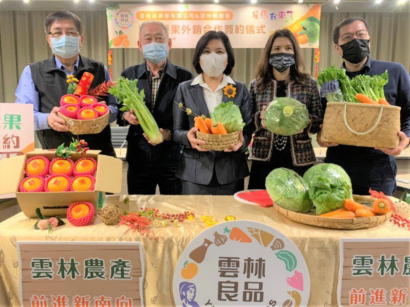 雲林縣農會和宜捷威農產公司昨在縣長張麗善(中)見證下,展開蔬果出口合作。記者陳苡葳/攝影