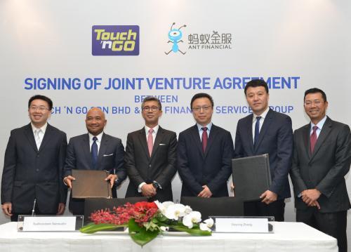 螞蟻集團與聯昌國際集團在馬來西亞的電子錢包合資公司TNG Digital Sdn...