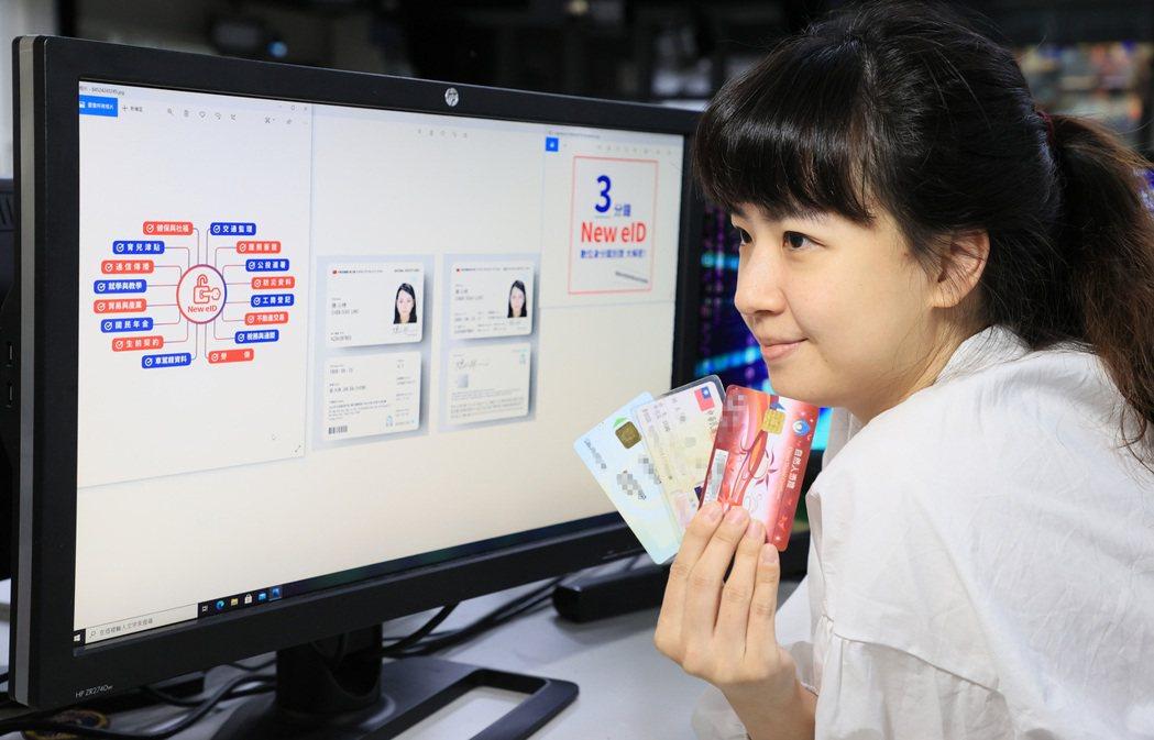 行政院長蘇貞昌昨同意暫緩內政部數位身分證發行計畫。記者陳柏亨/攝影